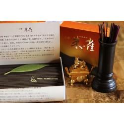 Chu Tước Bạch Đàn Hương (52 gram)
