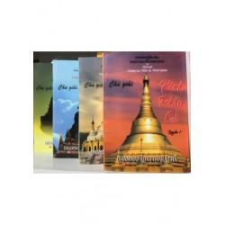 Chú Giải Kinh Pháp Cú (Trọn bộ : 4 cuốn) - Tuệ Đăng - Hân Mẫn (Hương Trang)