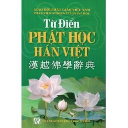Từ Điển Phật Học Hán Việt - Giáo Hội Phật Giáo Việt Nam (Hương Trang)