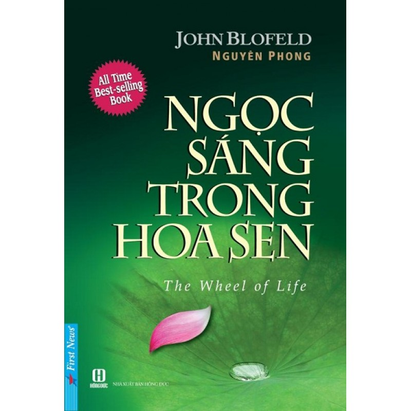 Ngọc Sáng Trong Hoa Sen -   John Blofeld (Trí Việt)
