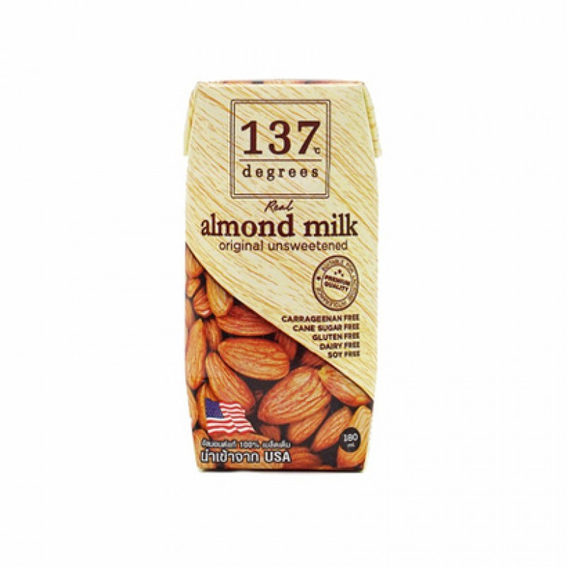 Sữa Hạt Hạnh Nhân Nguyên Chất 180ml - IPP